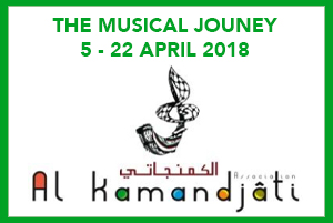 musical-journey